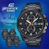 CASIO手錶專賣店 卡西歐  EDIFICE EFR-543BK-1A9 男錶 防水100米 防刮礦物玻璃  三眼三針 酷黑不鏽鋼