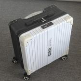 行李箱男女小拉桿箱18寸小型旅行箱包20寸登機密碼箱子復古迷你24  蘑菇街小屋 ATF