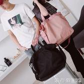 手提包短途旅行包女手提行李袋男旅游登機包防水輕便側背斜背健身包 法布雷輕時尚