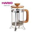 金時代書香咖啡 HARIO 橄欖木濾壓咖啡壺 600ml CPSW-4-OV