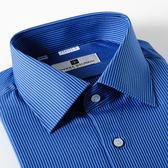 PIERRE BALMAIN 直紋短袖襯衫F2-深藍