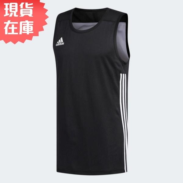 【現貨】ADIDAS 3G SPEED REVERSIBLE 男裝 背心 球衣 吸濕 排汗 雙面 黑 白【運動世界】DX6385