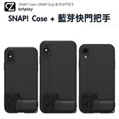 bitplay SNAP! Case iPhone ixs max ixr 專業版 照相手機殼 + SNAP! Grip 藍芽快門把手