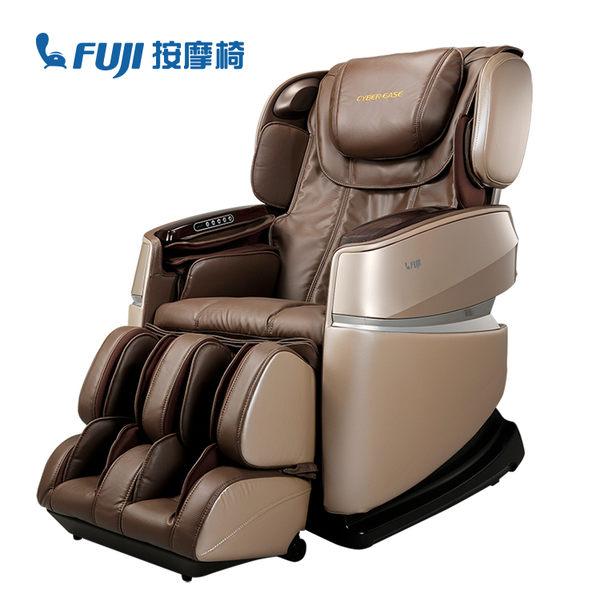 FUJI 極技3D按摩椅 FG-9600