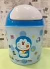 【震撼精品百貨】Doraemon_哆啦A夢~哆啦A夢 DORAEMON 桌上垃圾桶/置物桶#48828