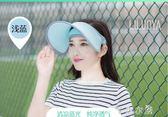 帽子女夏天防曬帽遮臉防紫外線遮陽帽夏季戶外大沿太陽帽騎車女士      芊惠衣屋