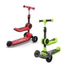 YC-714908 【ROYALBABY】二合一兒童滑板車 (綠色/紅色可選)