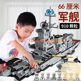 啟蒙積木大型高難度兼容樂高軍事拼裝組裝兒童益智玩具【白嶼家居】