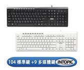 【超人生活百貨】INTOPIC 廣鼎 USB標準鍵盤(KBD-75) 標準104鍵+9多媒體快捷鍵 超輕薄設計