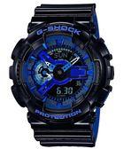 CASIO G-SHOCK STANDARD ANALOG-DIGITAL強悍運動風腕錶 黑 GA-110LPA-1ADR