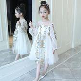 童裝女童連身裙春裝網紗公主裙