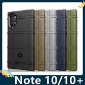 三星 Galaxy Note 10/10+ 護盾保護套 軟殼 鎧甲盾牌 氣囊防摔 三防全包款 矽膠套 手機套 手機殼