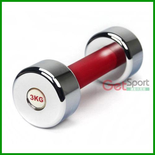 台灣製3KG電鍍啞鈴(3公斤約6.6磅)(單支價)(適合女性已有在鍛練身材又不會太重的練舉重量)