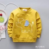 男童長袖-童裝男童長袖t恤春秋衣服新款女寶寶衛衣嬰兒打底衫 現貨快出