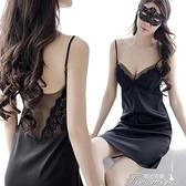 冰絲睡衣 吊帶中長款睡裙女私房火辣帶胸墊可外穿薄款蕾絲誘惑情調冰絲睡衣 快速出貨