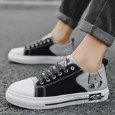 百搭休閒低筒男鞋子春季潮鞋2020新款帆布鞋板鞋韓版潮流男士布鞋 雙十二全館免運