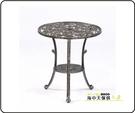 {{ 海中天休閒傢俱廣場 }} G-52 戶外時尚 鋁合金桌椅系列 13-8 60cm葡萄桌