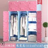 簡易組裝衣柜布塑料簡約現代經濟型收納柜子 JA1959『時尚玩家』