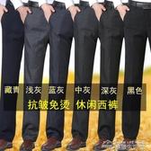 秋冬季厚款男士外穿上班褲子男40-50歲60中老年爸爸加絨西裝長褲 夢想生活家