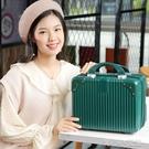 行李箱復古直包角大容量化妝箱女小旅行李箱收納包14寸迷你手提箱子16寸YYJ 育心小館