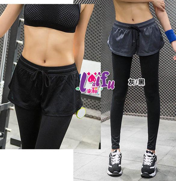 得來福運動褲,B222運動褲網狀透氣二件式運動長褲健身褲瑜珈褲子彈力褲,單長褲售價599元