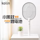 *KOLIN歌林充電式小黑蚊電蚊拍-鋰電...