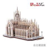 樂立方3D仿真紙板紙模立體拼圖高難度 意大利米蘭大教堂MC210h locn