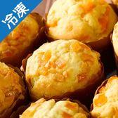 【點心首選】香橙馬芬蛋糕9個【愛買冷凍】