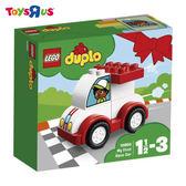 玩具反斗城  樂高 LEGO 10860  Duplo  我的第一部賽車