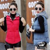 鋪棉外套 羽絨外套棉馬甲背心女短款正韓學生保暖無袖連帽 艾米潮品館