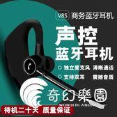 藍牙耳機-藍牙耳機oppo專用r9s原裝耳塞式開車男掛耳式手機通用可接聽電話-奇幻樂園