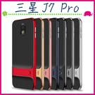 三星 Galaxy J7 Pro 5.5...