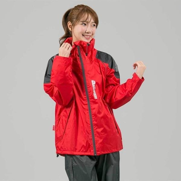 君邁雨衣,犀力兩件式風雨衣,紅
