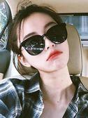 太陽鏡 日韓 墨鏡女新款韓版太陽鏡 復古個性太陽眼鏡 降價兩天