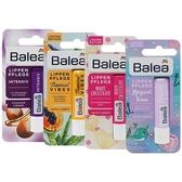 德國 Balea 潤唇膏(4.8g) 無色乳木果油/木瓜蘆薈/白巧克力/海洋珍珠 多款可選【小三美日】