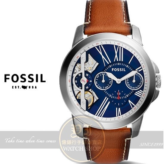 FOSSIL美國品牌GRANT TWIST雙機芯時尚紳士腕錶ME1161公司貨/時尚/鏤空