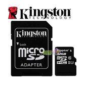 金士頓 Kingston 32G MicroSD (UHS-I)C10 記憶卡