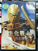 影音專賣店-P17-028-正版DVD*動畫【生化戰士:再生傳奇】-充滿刺激冒險的全新電影