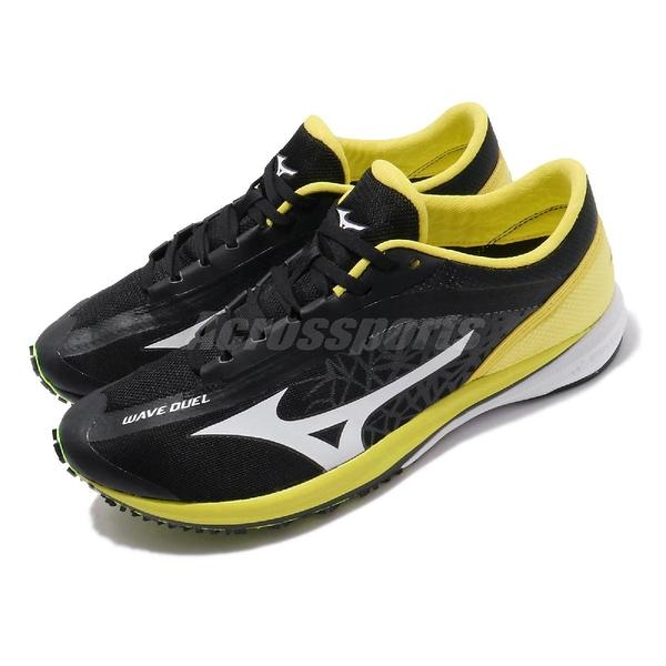Mizuno 慢跑鞋 Wave Duel 黑 黃 白 路跑專用 馬拉松 男鞋 【ACS】 U1GD1960-09