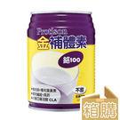 金補體素 鉻100飲品 不甜 237ml...