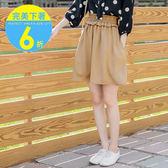 《CA1525》荷葉鬆緊腰頭純色短圓裙 OrangeBear