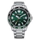 CITIZEN GENT'S 光動能海洋波紋型男腕錶-銀X綠