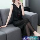 無袖洋裝 夏季新款韓版氣質連身裙無袖背心裙長款大碼修身打底裙壓褶裙 星河光年