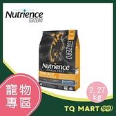 Nutrience紐崔斯 黑鑽頂極無穀犬糧+營養凍乾(火雞肉+雞肉+鮭魚) 2.27kg【TQ MART】
