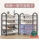 多層防塵鞋柜室內3/4層 鞋架子家用收納【福喜行】