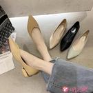 尖頭低跟鞋 尖頭單鞋女2021年秋季新款粗跟3cm小跟低跟淺口時尚百搭OL工作鞋 小天使 618