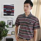 【大盤大】(P27108) 男 夏 短袖 橫條紋POLO衫 台灣製 有領休閒衫 翻領 徽章 繡花款【剩M和L號】