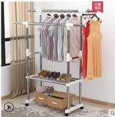 不銹鋼掛衣服架落地折疊陽臺伸縮晾曬桿雙桿式室內簡易升降晾衣架