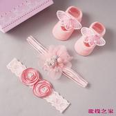 韓版小公主頭花髮帶襪子禮盒 三件組 粉蝴蝶花朵 | 兒童髮飾頭飾(女寶寶/嬰幼兒/小孩/頭飾)