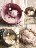 貓窩四季貓睡袋墊子夏天貓咪窩房子封閉式別墅貓舍貓屋貓床貓咪屋     多莉絲旗艦店